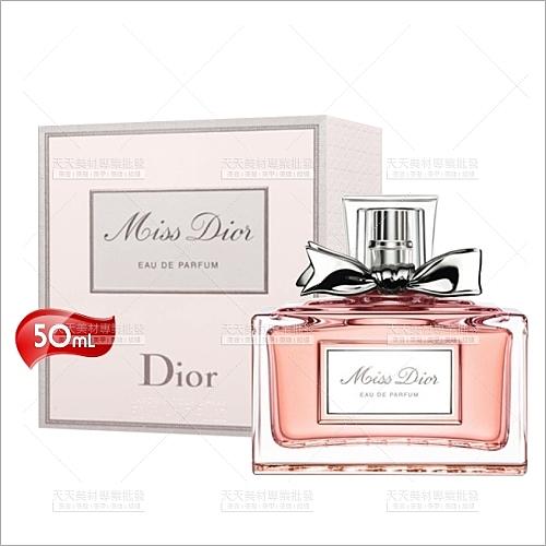 Miss Dior女性淡香精-50mL[99162]
