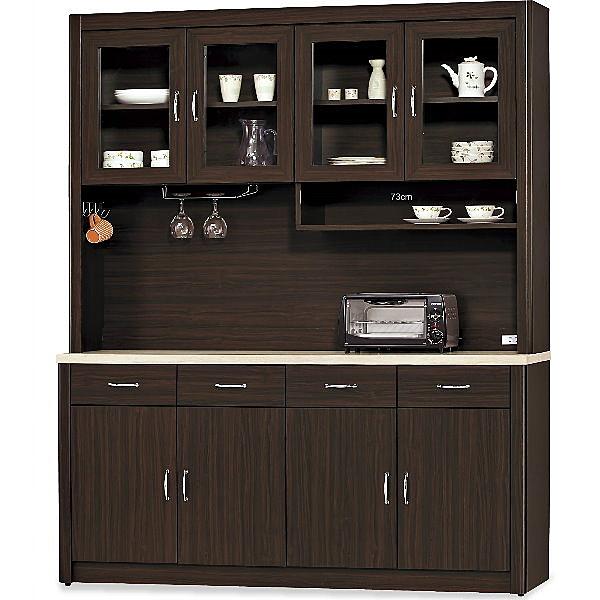 櫥櫃 餐櫃 FB-803-2 艾力森胡桃色5.3尺仿石面碗盤櫃組【大眾家居舘】