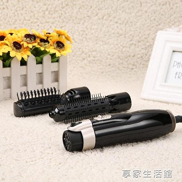 Pritech多功能造型吹風梳直捲髮吹風機梳電吹風筒電捲梳不傷髮·享家