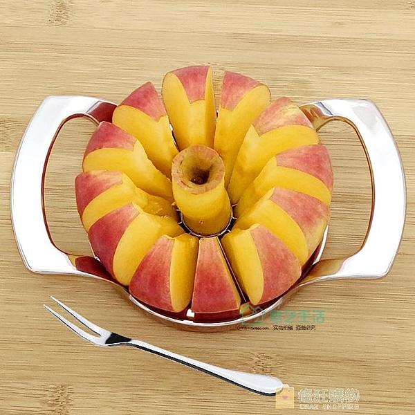 切菜器不銹鋼切蘋果神器工具 分割削水果切片器 切水果分切器去核器加厚