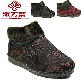 加厚棉鞋 軟底