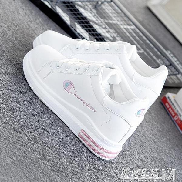 增高小白鞋女內增高春季新款百搭基礎厚底學生運動白鞋女