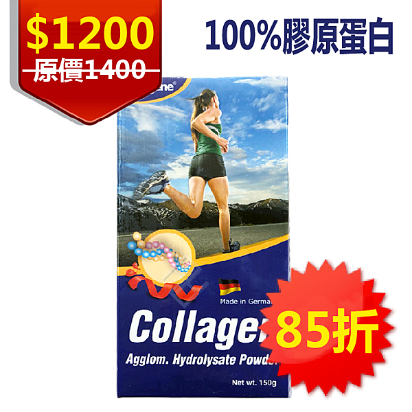 康群100%水解膠原蛋白 150g/瓶 (秉新)