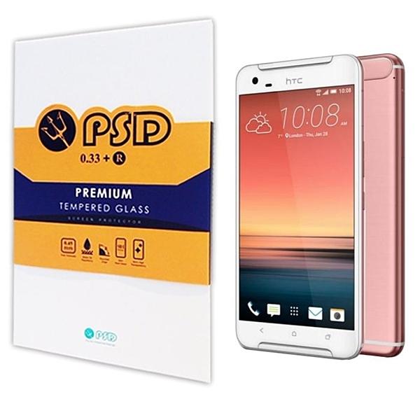 【默肯國際】PSD HTC ONE X9 9H疏油疏水抗刮玻璃保護貼 鋼化膜 玻璃保貼 0.33mm蘆洲代貼 非imos
