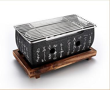 烤肉架日式迷你燒烤架家用木炭小燒烤爐子迷你燒烤爐野外工具 萬客居