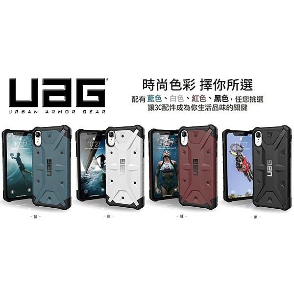 美國軍規 UAG iPhone X  耐衝擊保護背蓋 手機殼 強強滾