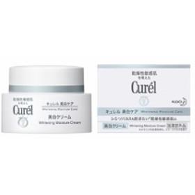 花王 キュレル 美白クリーム 40g敏感肌 乾燥クリーム 化粧品 美白