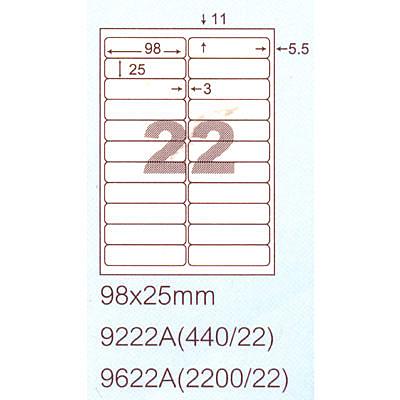 阿波羅9222A影印自黏標籤貼紙22格切圓角98x25mm