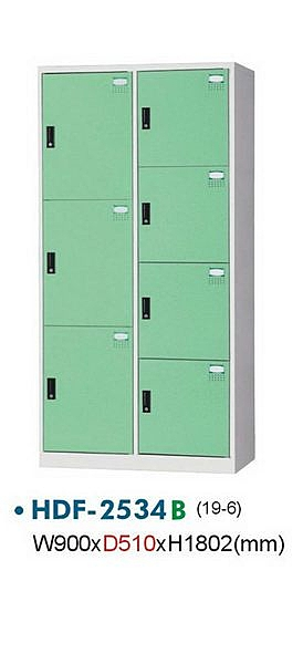 HDF-2534B   多用途三大四小門置物櫃 / 衣櫃 -全鋼製門片-綠色