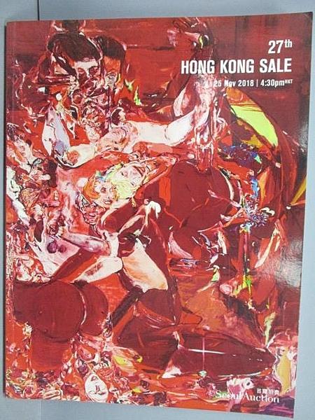 【書寶二手書T3/收藏_EO8】Seoul Auction_27th HK Sale_2018/11/25