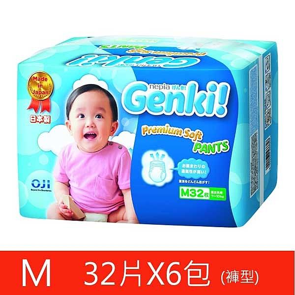 日本王子 Genki 元氣褲型紙尿褲 M(32片X6包) 箱裝
