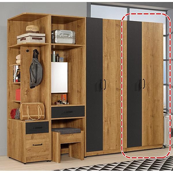 【森可家居】費利斯2.5尺衣櫥(雙吊) 8CM517-2 衣櫃 木紋質感