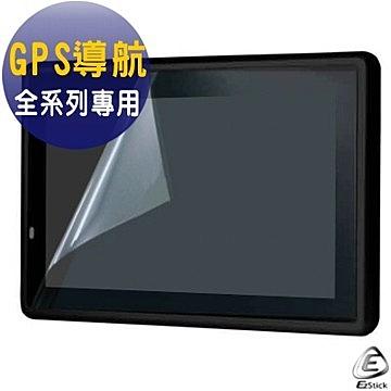 EZstick靜電式螢幕保護貼-客製化GPS導航靜電式螢幕貼(需提供尺吋)(二入裝)