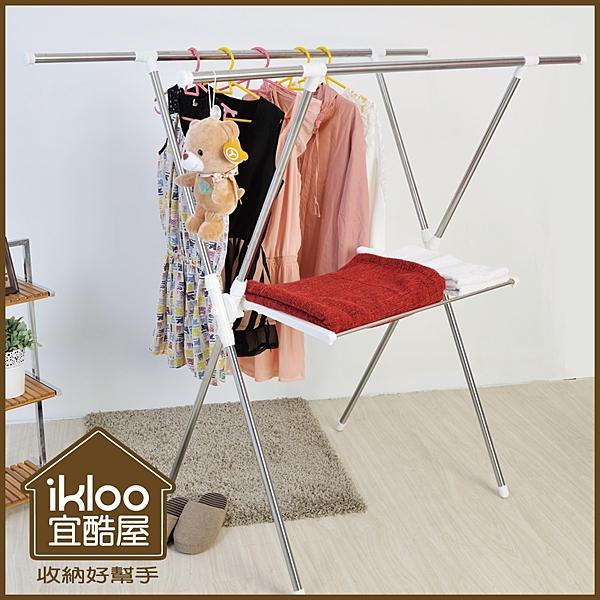 【ikloo】不鏽鋼三合一曬衣架