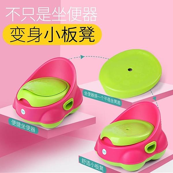 加大號兒童馬桶坐便器尿盆便盆兒童坐便器馬桶RM