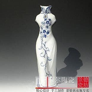 景德鎮 陶瓷器 手繪 青花瓷 古典旗袍工藝品