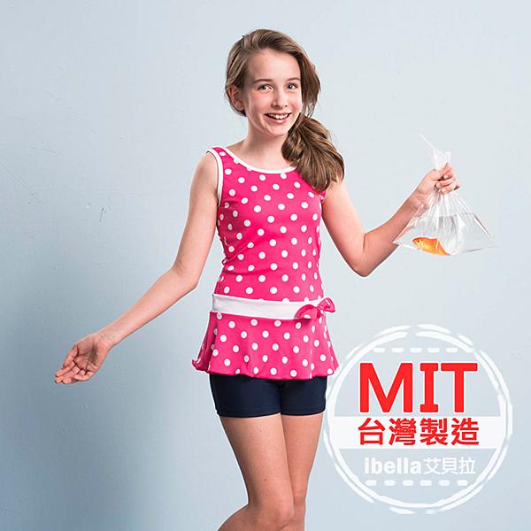 MIT圓點腰結二件式泳裝(附帽)女小童  預購【36-66-817704】ibella 艾貝拉