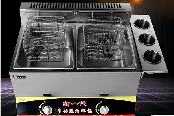 關東煮 不銹鋼油炸鍋 煤氣單缸雙缸大容量關東煮機器油炸機炸爐燃氣 莎瓦迪卡