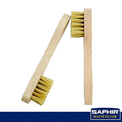 【SAPHIR莎菲爾】多用途刷(小)-皮革保養用具  皮鞋隙縫除塵小幫手