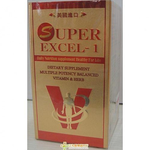 超級愛克斯錠(高單位綜合維他命)50粒 美國製