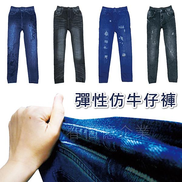 彈性仿牛仔褲 / 內搭褲(1件) 彈性緊身褲 窄管內搭褲 牛仔修身褲 牛仔貼身褲