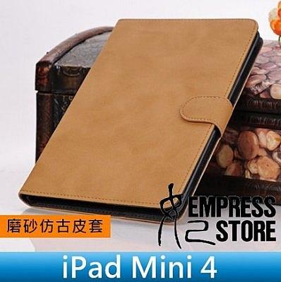 【妃航】iPad Mini 4 商務 仿古/復古/仿舊 磨砂 隱形 磁扣 平板 側翻/二折/支架 皮套/保護套/保護殼