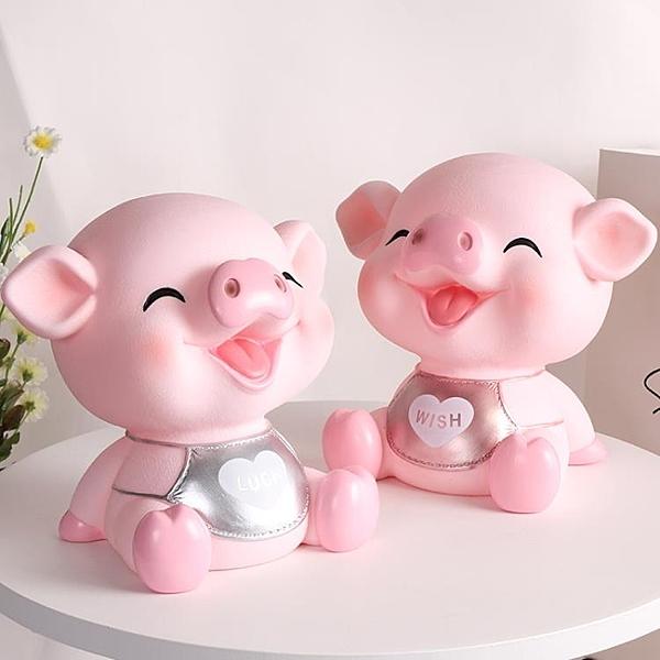 存錢罐擺件兒童創意網紅小豬大號儲蓄罐男孩可愛防摔儲錢豬豬女 萬聖節鉅惠