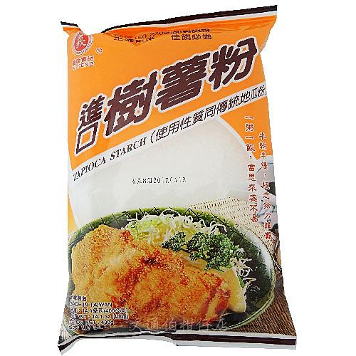 義峰 進口樹薯粉(地瓜粉) 400公克   原:粒仔粉
