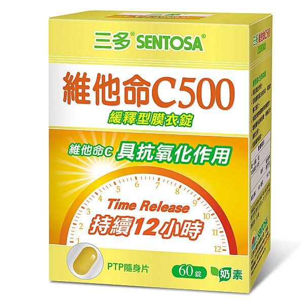 三多 維他命C500緩釋型膜衣錠(60錠/盒)x1