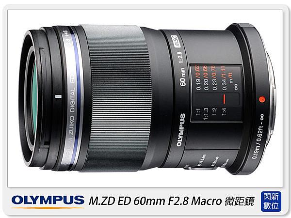 Olympus M.ZUIKO ED 60mm F2.8 Macro(60 2.8.元佑公司貨)
