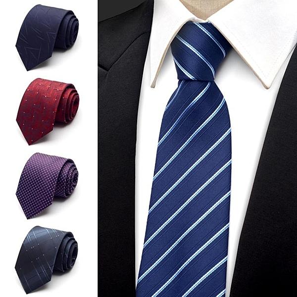 限定款西裝領帶 制服8cm男士商務正裝領帶條紋新郎結婚正韓上班職業黑紅色青年