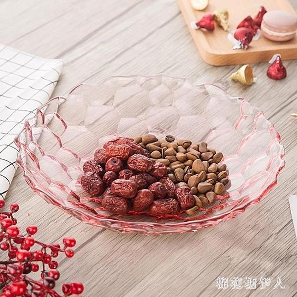果盤 無鉛水晶玻璃水果盤大號現代客廳創意家用歐式簡約 AW8875【棉花糖伊人】