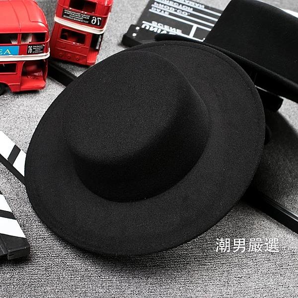 紳士帽休閒黑色明星同款禮帽復古紳士英倫風平頂平沿毛呢男女帽子