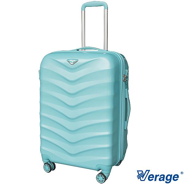 Verage 維麗杰 24吋 海鷗系列隱藏式加大旅行箱 (湖水藍)
