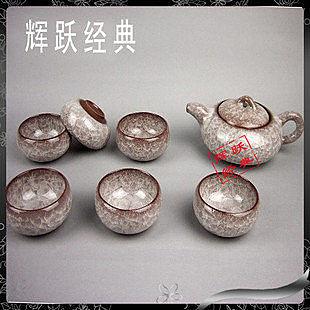冰裂紋茶具
