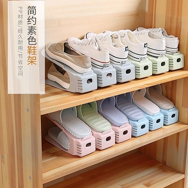 快速出貨 收納鞋架雙層鞋托寢室省空間一體式家用宿舍神器置物門口鞋櫃柜鞋子
