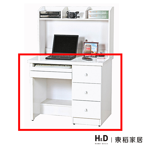 3尺白色四抽書桌(下座)(21CS3/530-4)