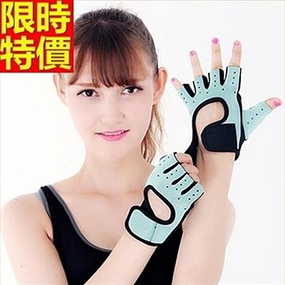 健身手套(半指)可護腕-啞鈴舉重騎行鍛鍊女騎行手套8色69v42【時尚巴黎】