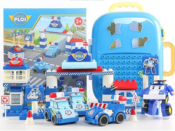 POLI 波力積木行李箱 LEGO參考 積木散件 大顆粒 拼插 益智 玩具 樂高參考 立體 動手 樂趣 疏壓