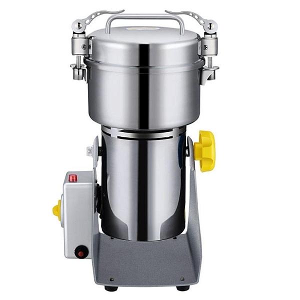 磨豆機 電動打磨面干研磨粉機中藥材粉末碎機商用米胡椒咖啡豆攪磨器【限時八五鉅惠】