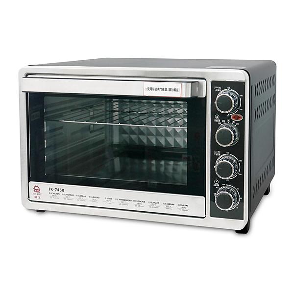 晶工牌  45L雙溫控不鏽鋼旋風烤箱 JK-7450