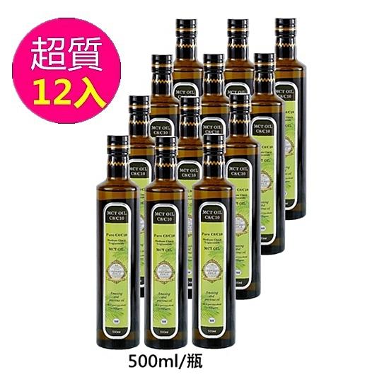 (整箱12瓶)皇冠特級 MCT防彈能量油 (限宅配)