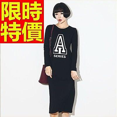 洋裝-長袖走秀款造型嚴選韓版連身裙61a99【巴黎精品】
