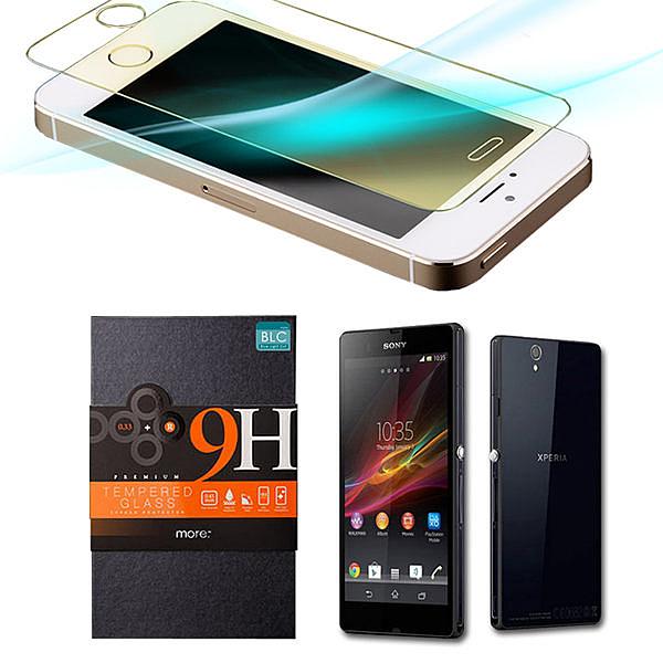 【默肯國際】more. BLC Sony Z2 0.33抗藍光鋼化玻璃保護貼 Z2螢幕保護貼 手機螢幕保護貼