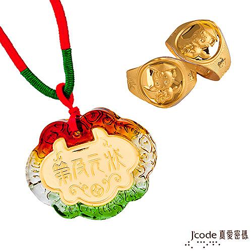 J'code真愛密碼 狀元及第 三件式黃金彌月木盒-0.2錢