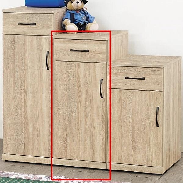 鞋櫃 CV-522-8 艾菲爾橡木1.3X3尺鞋櫃【大眾家居舘】