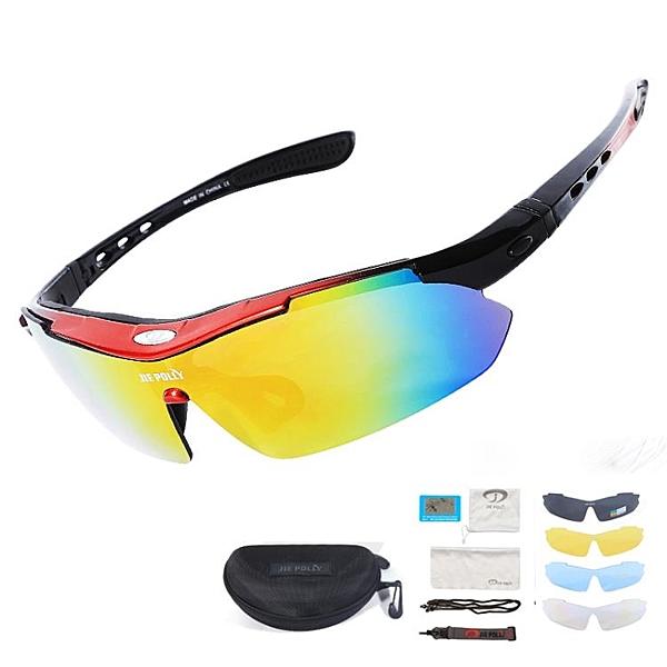 護目鏡戶外眼睛男士騎行防風沙透明擋風山地車自行車變色偏光