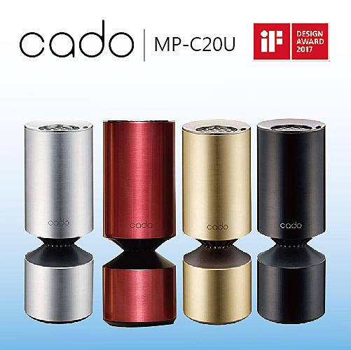 ↘限時優惠價 cado MP-C20U 隨身型/車用 空氣清淨機 藍光光觸媒 高標準日本製造商 台灣公司貨