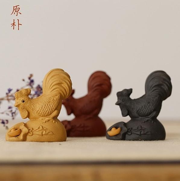 [協貿國際]茶寵雕塑迷你小公雞擺件