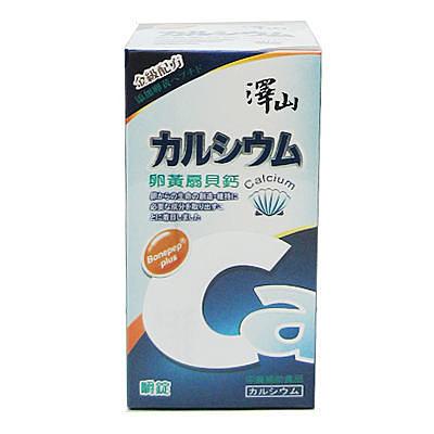 澤山 卵黃扇貝鈣嚼錠 750粒【德芳保健藥妝】